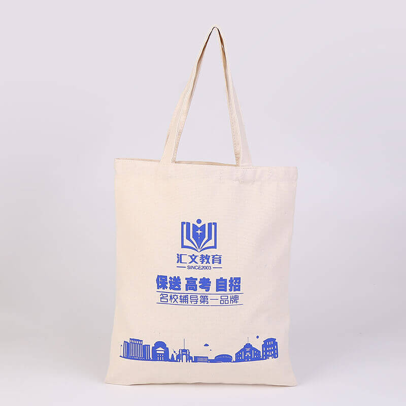 Cotton Bag for Huiwen Education