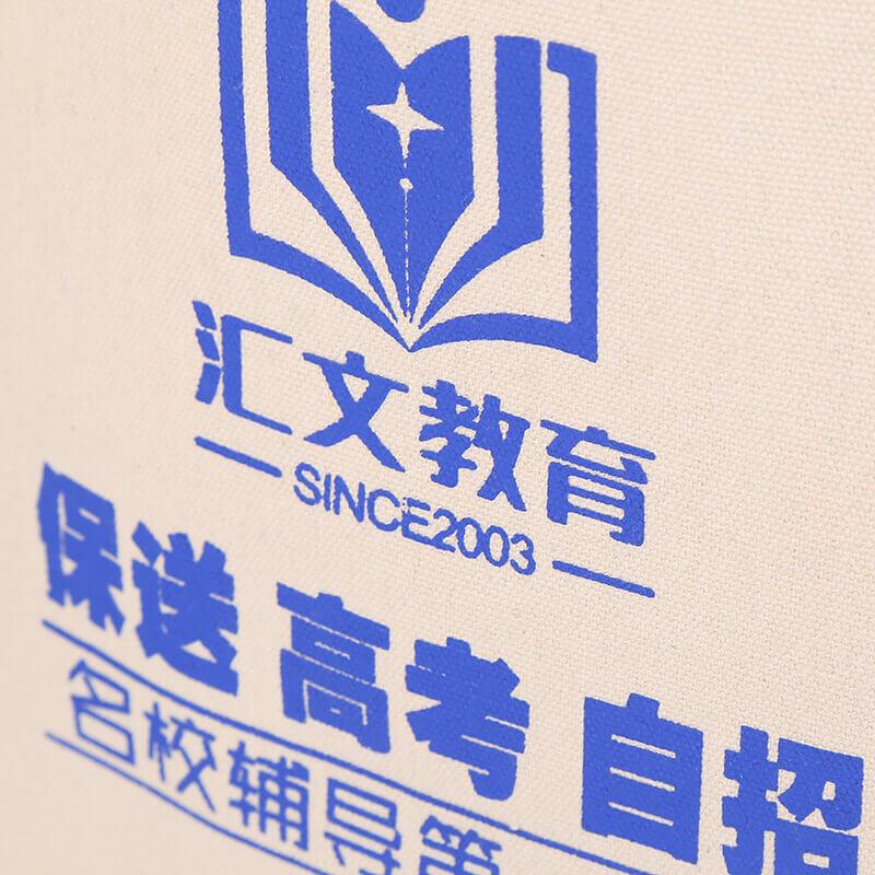 Cotton Bag for Huiwen Education