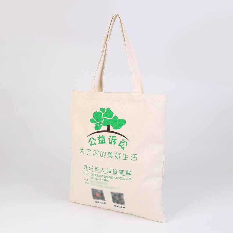 Canvas Bag for A People's Procuratorate