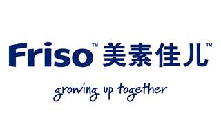 A Customer of Cloth Bag Manufacturer - Friso