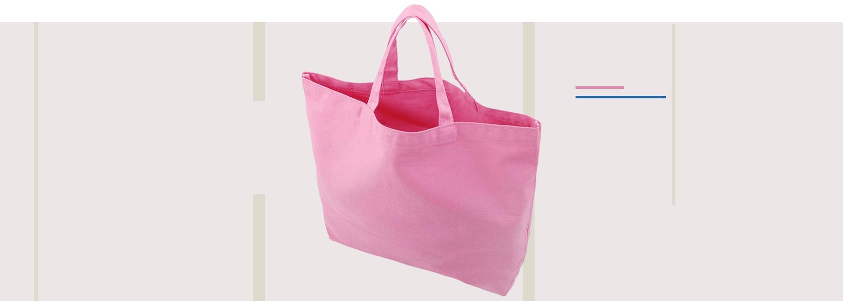 Cloth Bag Manufacturer - Cotton Bag